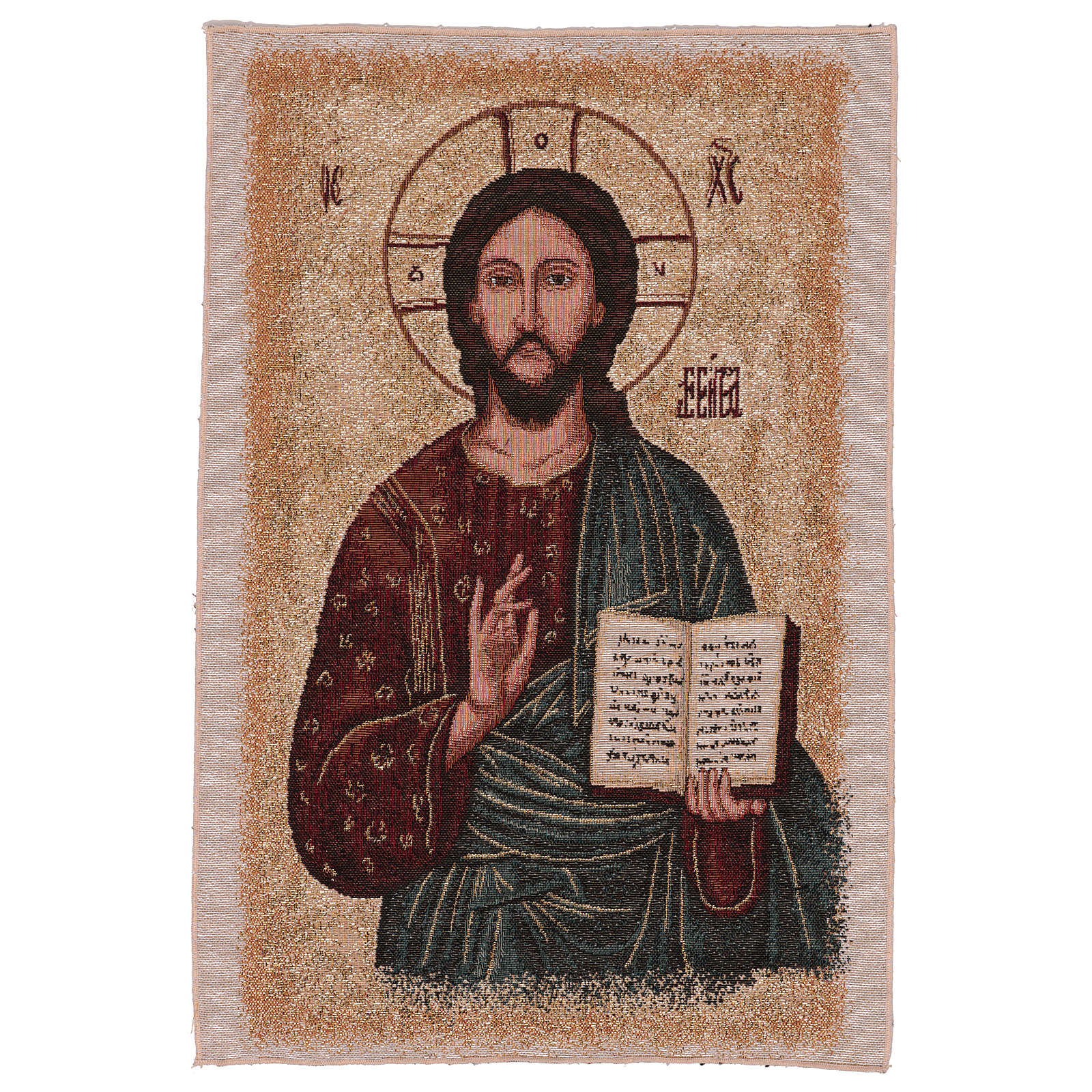 Christ Pantocrator with golden background tapestry 50x40 cm 3