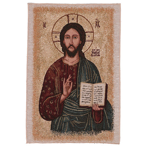 Christ Pantocrator with golden background tapestry 50x40 cm 1