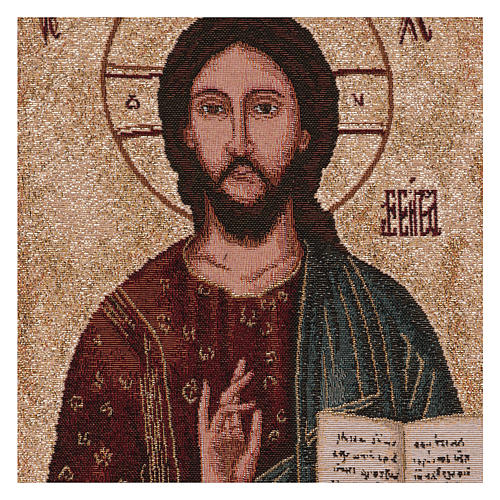 Christ Pantocrator with golden background tapestry 50x40 cm 2