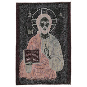 Christ Pantocrator with open book tapestry 21.5x15.5
