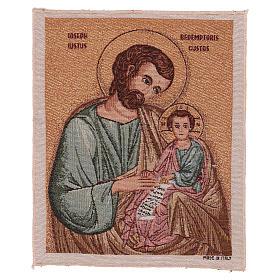 Arazzo San Giuseppe Bizantino oro 40x30 cm s1
