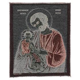 Arazzo San Giuseppe Bizantino oro 40x30 cm s3