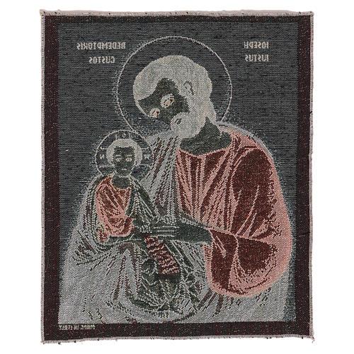 Arazzo San Giuseppe Bizantino oro 40x30 cm 3
