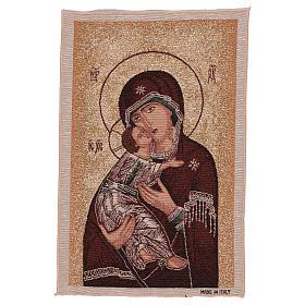 Arazzo Madonna delle Tenerezza oro 45x30 cm s1