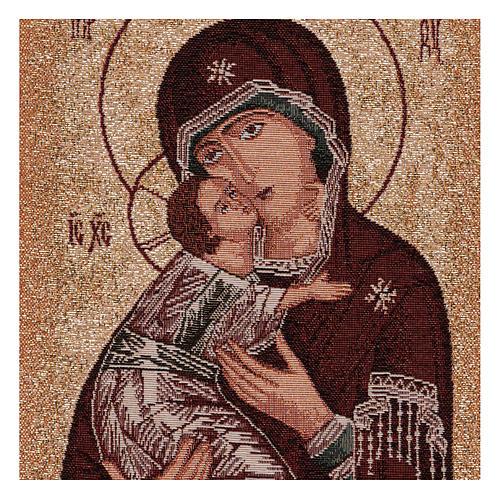 Arazzo Madonna delle Tenerezza oro 45x30 cm 2