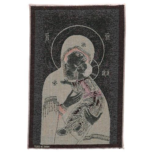 Arazzo Madonna delle Tenerezza oro 45x30 cm 3