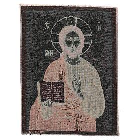 Arazzo Pantocratore oro 40x30 cm s3