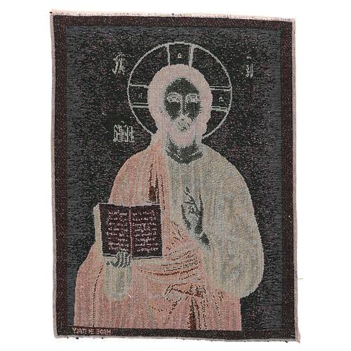 Arazzo Pantocratore oro 40x30 cm 3