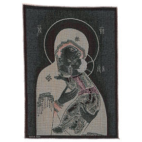 Our Lady of Vladimir tapestry 50x40 cm s3