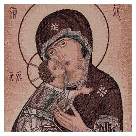 Arazzo Madonna della Tenerezza 55x40 cm s2