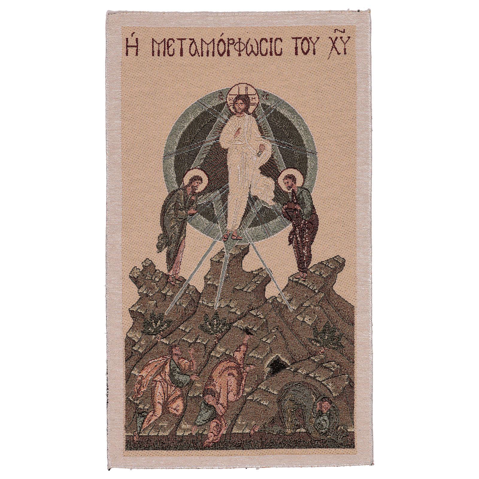 Arazzo Trasfigurazione Bizantina 30x60 cm 3