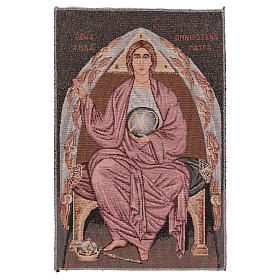 Almighty Father tapestry 15.5x12