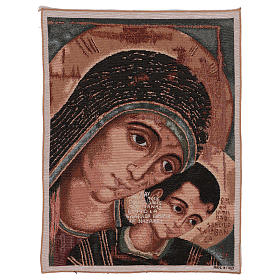 Arazzo Madonna di Kiko 50x40 cm s1