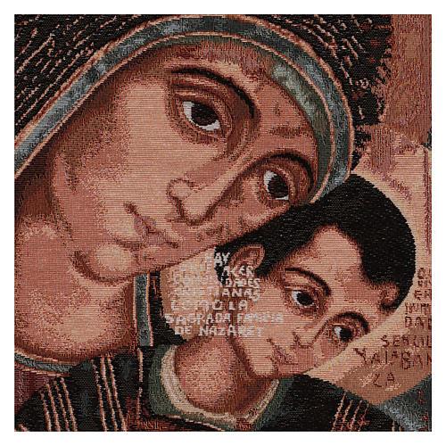 Arazzo Madonna di Kiko 50x40 cm 2
