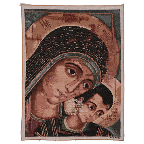 Our Lady of Kiko tapestry 19.7x15.7