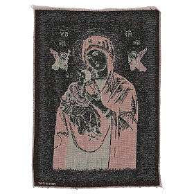 Arazzo Madonna del Perpetuo Soccorso oro 40x30 cm s3
