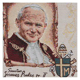 Tapisserie St Jean-Paul II avec blason 35x30 cm s2