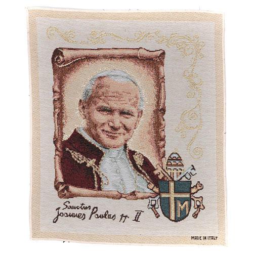 Tapisserie St Jean-Paul II avec blason 35x30 cm 1