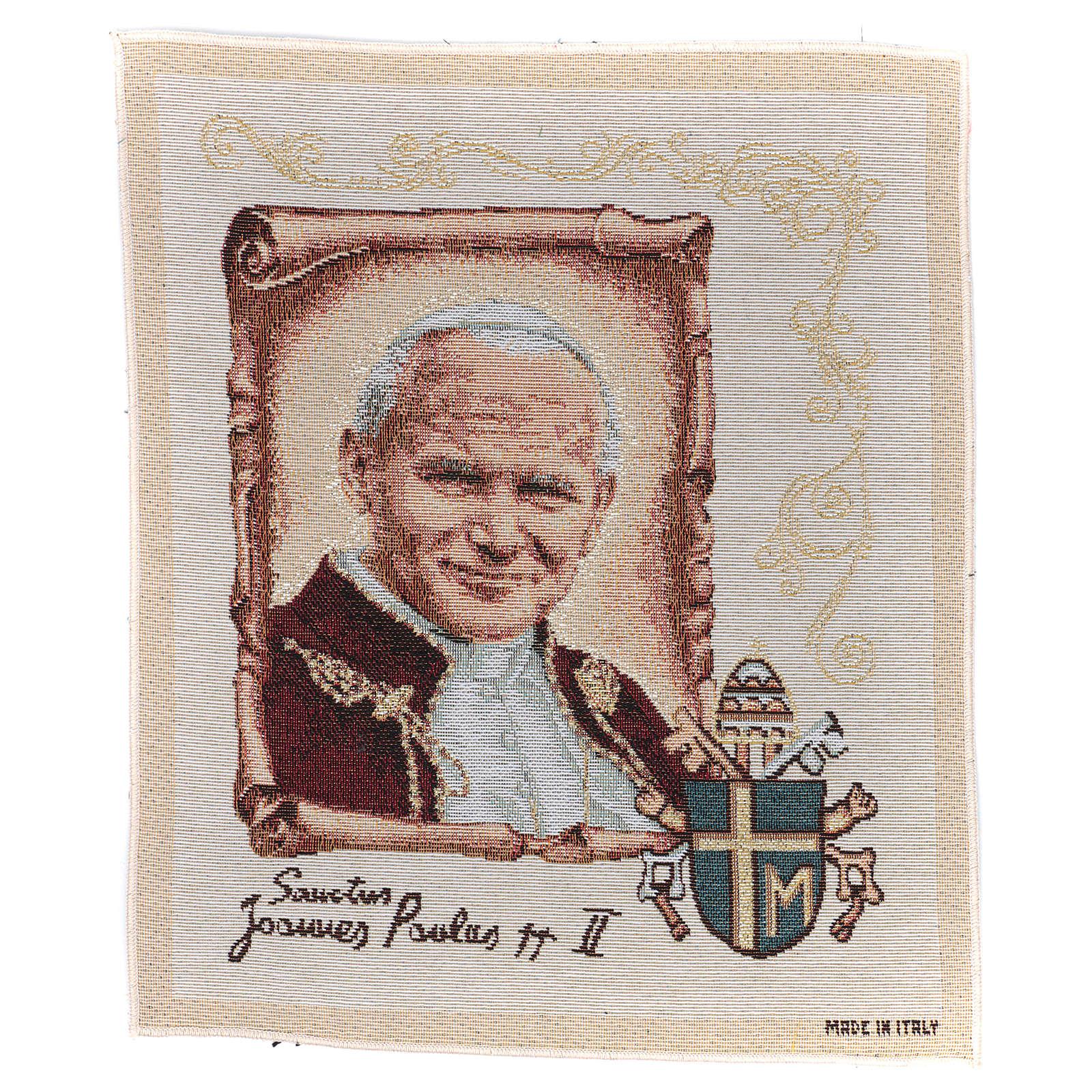 Arazzo San Giovanni Paolo II con stemma 35x30 cm 3