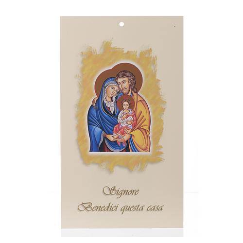 Błogosławieństwo wielkanocne: św. Rodzina z modlitwą (100 szt.) 1