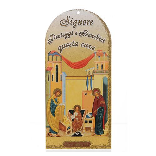 Benedizione delle case: Sacra Famiglia con preghiera (100 pz.) 1