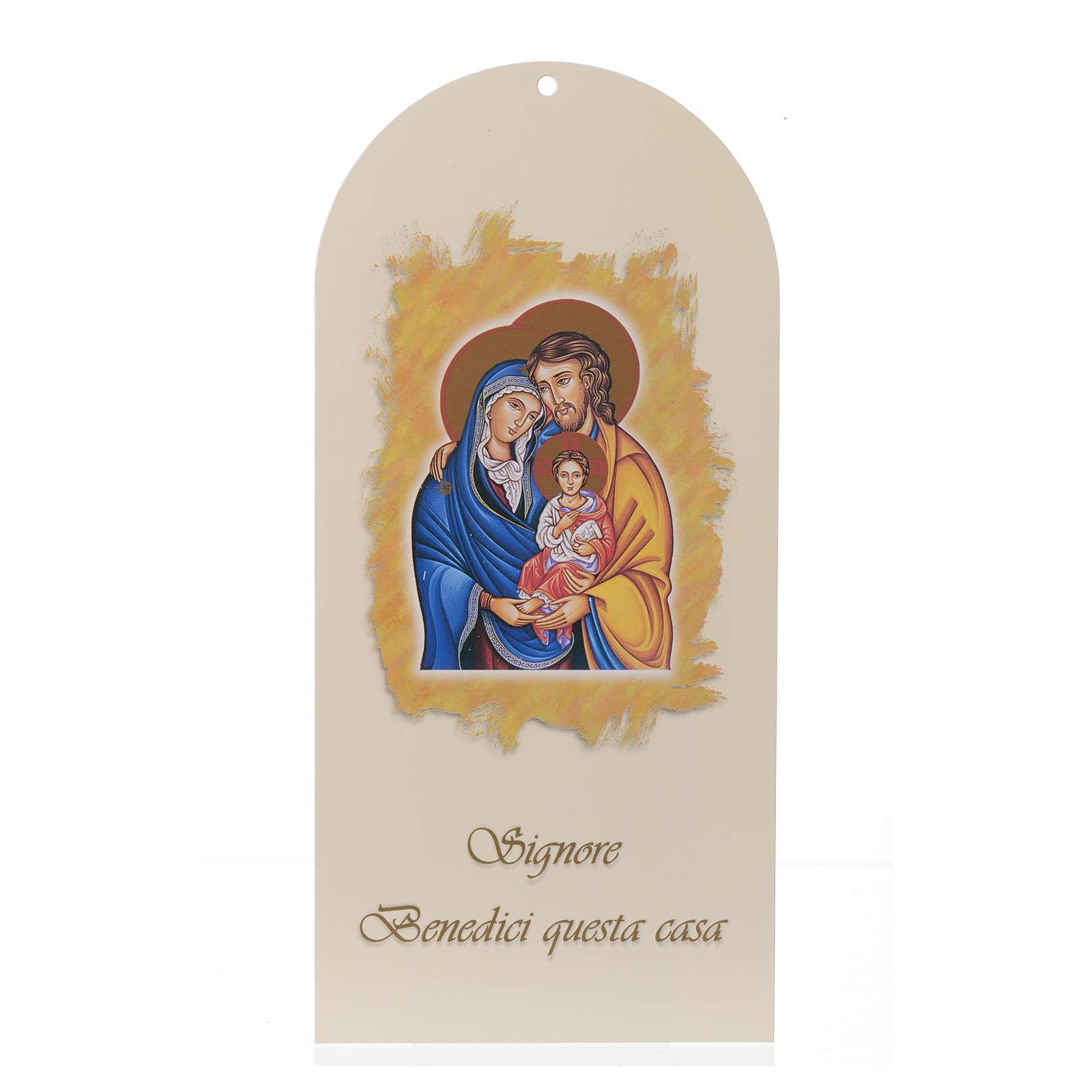 Benedizione casa: Sacra Famiglia con preghiera (100 pz.) 3