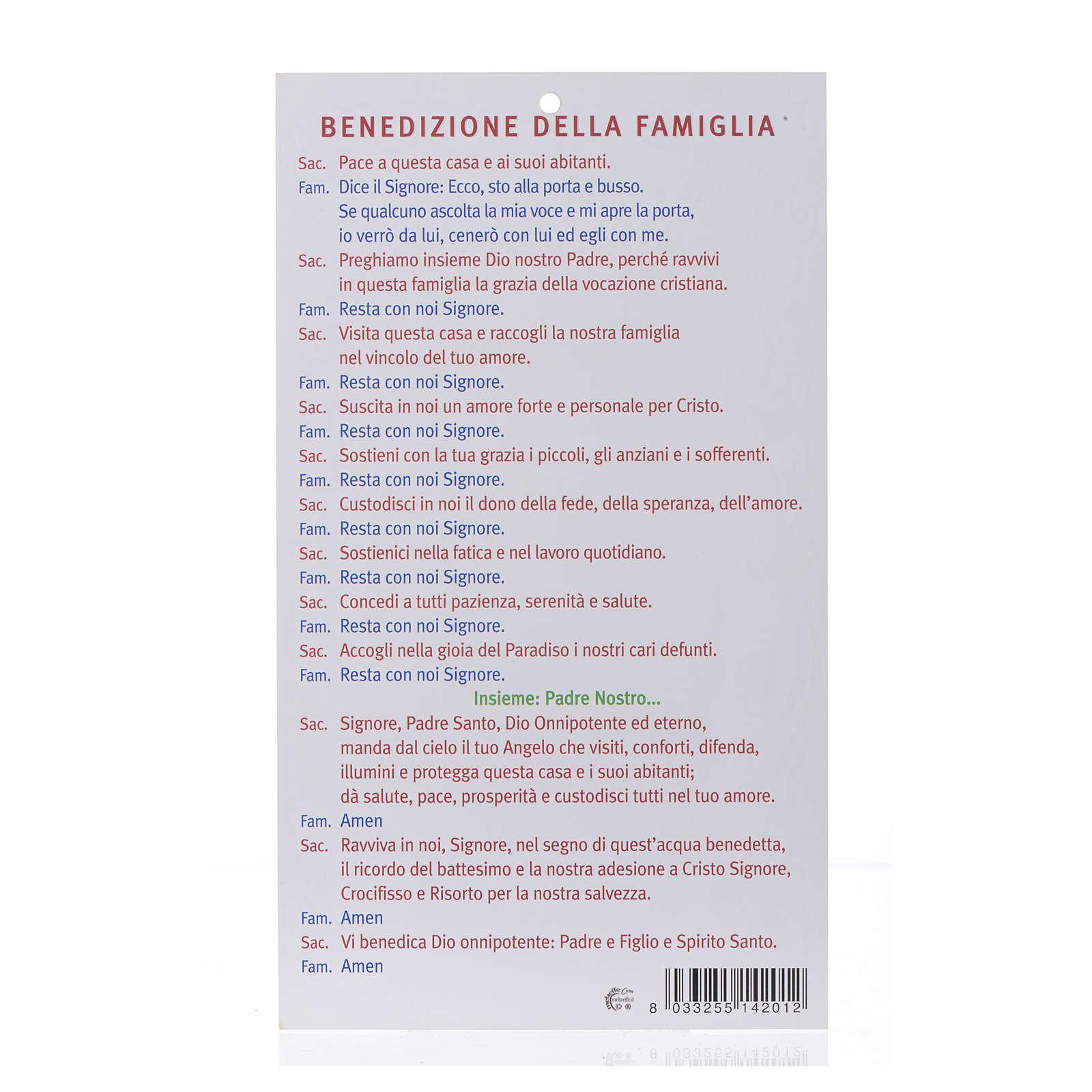 Benedizione case: Sacra Famiglia bizantina (100 pz.) 3