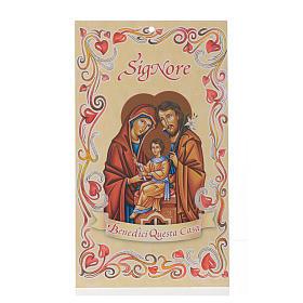 Benedizione case: Sacra Famiglia bizantina (100 pz.) s1