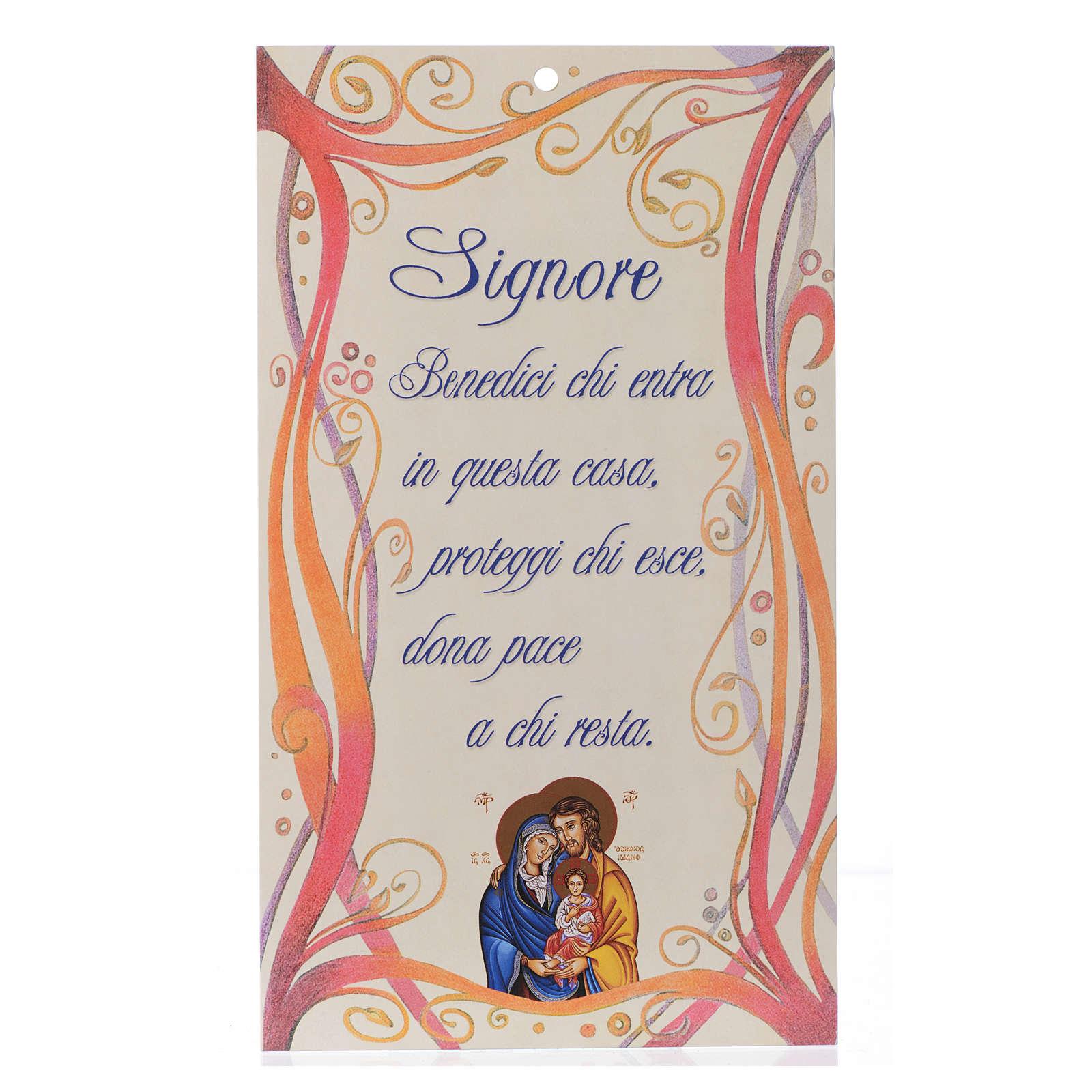 Bendición Pascual: Señor bendice a quien entra (10 3