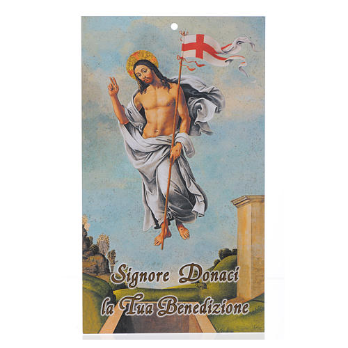 Blessing card with prayer of the Risen Christ (100 pieces) 1