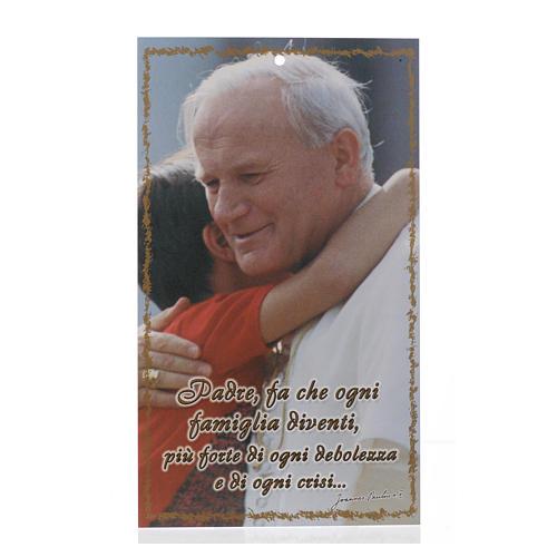 Bendición Pascual: Papa Wojtyla con oración (100pz 1