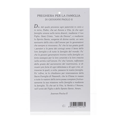 Bendición Pascual: Papa Wojtyla con oración (100pz 2