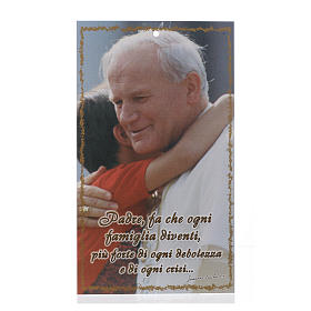Easter blessing: Pope Wojtyla with prayer (100 pieces) s1