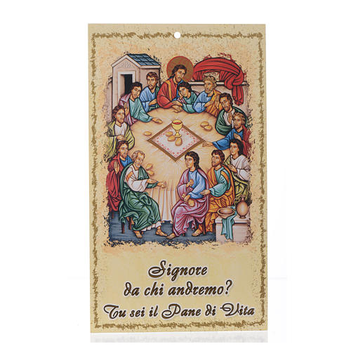 Blessing for the families: the last dinner (100 pieces) 1