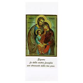 Sobre porta olivo Sagrada Familia (500pz) Domingo de Ramos s1