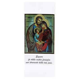 Envelopes para Ramos Sagrada Família Domingo de Ramos 500 unidades ITA s3