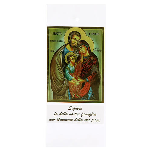 Palm sunday bag for palm strips Holy Family (500 pieces) 1