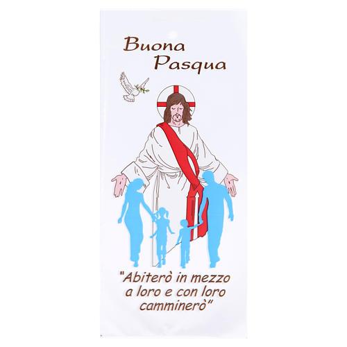 Busta Domenica delle Palme olivo 500 pz Buona Pasqua 1