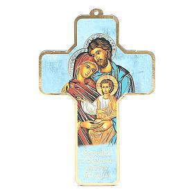 Cruz Sagrada Familia Bendición para las Familias 13 x 8,5 cm ITALIANO s1