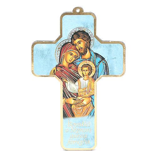 Cruz Sagrada Familia Bendición para las Familias 13 x 8,5 cm ITALIANO 1
