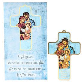 Croce pvc Sacra Famiglia 13x8,5 cm s1