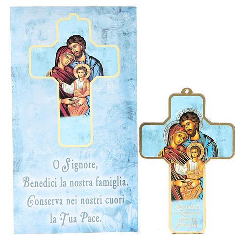 Croce pvc Sacra Famiglia 13x8,5 cm 1