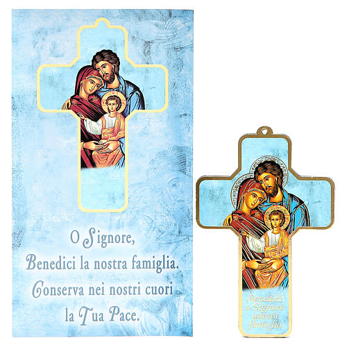 Family Blessing with cross in PVC and Holy Family 1
