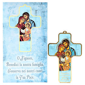 Family Blessing with cross in PVC and Holy Family s1