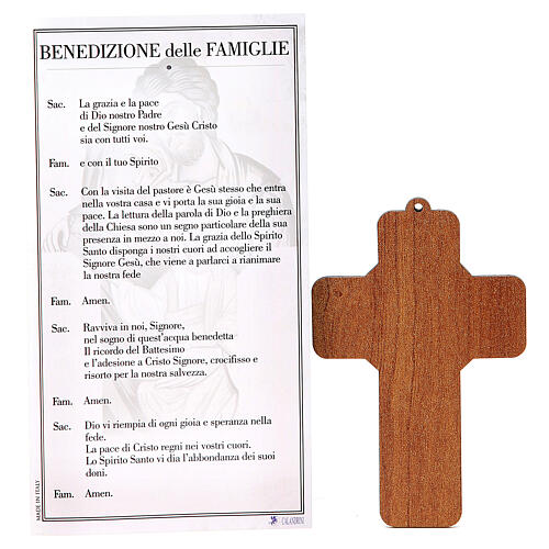 Family Blessing with cross in PVC and Holy Family 2