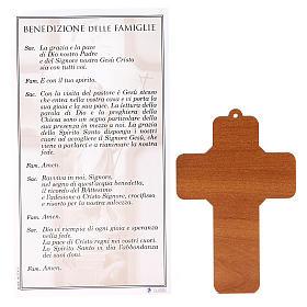 Croce pvc Resurrezione 13x8,5 cm s2