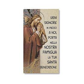 Family Blessing pasteboard Jesus the Good Shepherd ITALIAN s1