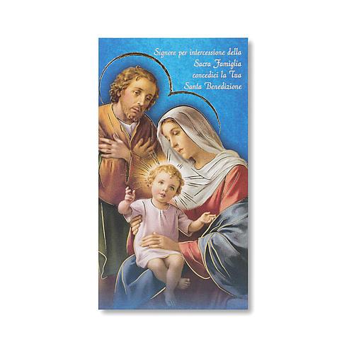 Estampa Bendición de las Familias Sagrada Familia ITALIANO 1