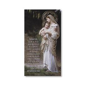 Family Blessing pasteboard Divine Innocence ITALIAN s1