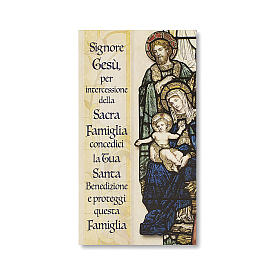 Family Blessing pasteboard Holy Family ITALIAN s1